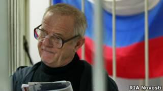Полковник Квачков на суде
