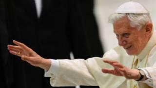 Paparoma Benedict XVI