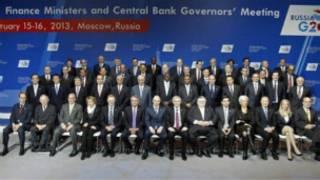 Reunión del G20 en Washington