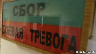 Тревога в московских школах