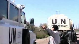 Siria ONU