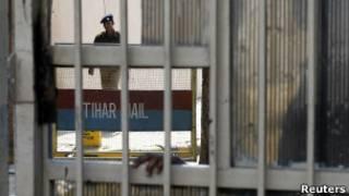 तिहाड़ जेल