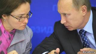Президент России Владимир Путин и Эльвира Набиуллина в ранге экономического советника (16 июля 2012 года)