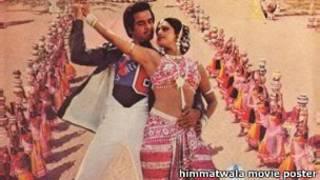 हिम्मतवाला, हिंदी फिल्म