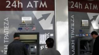 ATM ở Cyprus