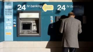 Bancos en Chipre