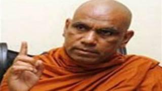 ஜாதிக ஹெல உறுமய தலைவர் ஓமல்பே சோபித்த தேரர்