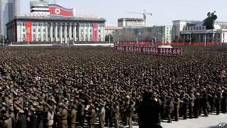 Plaza Kim Il Sung, Pyongyang