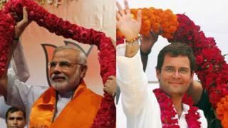 नरेंद्र मोदी, राहुल गाँधी