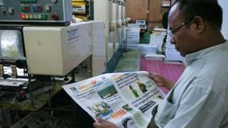 burma_newspaper_3