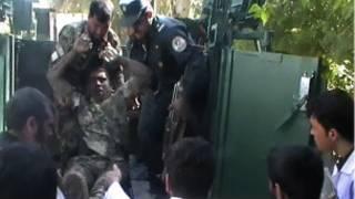 अफगानिस्तान में हमला