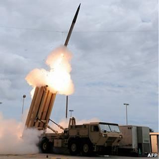अमरीकी मिसाइल