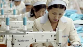 Работники индустриальной зоны Кэсон