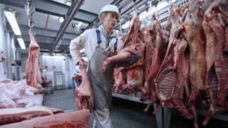 At eti skandalı soruşturması sürüyor