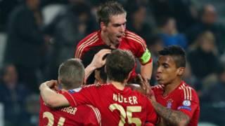 Wachezaji wa Bayern Munich