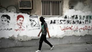 احتجاجات في البحرين