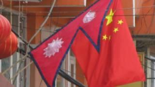 नेपाल और चीन के झण्डे