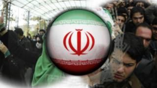 İran İslam Cumhuriyeti