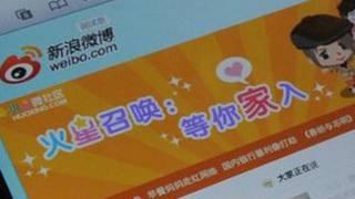 microblogging_site_weibo