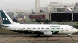 Pakistan Havayolları