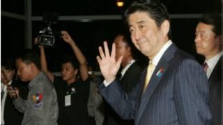 Nhật Bản xóa nợ cho Miến Điện