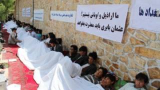 اعتصاب غذایی دانشجویان در کابل