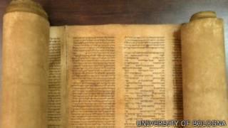 Рукопись Торы
