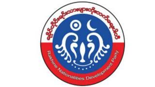 RNDP Logo