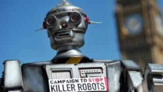 قاتل روبوٹ