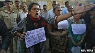مظاهرة في الهند