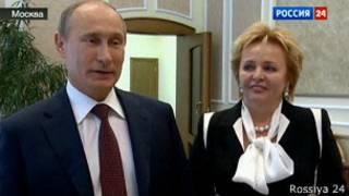 Vladimir & Ludmila Putin
