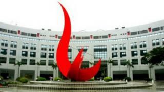 Universitas Sains dan Teknologi Hong Kong