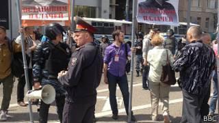 оппозиционный Марш против палачей