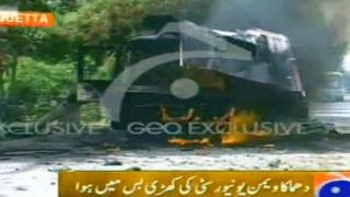 Imágenes de la explosión en la televisión pakistaní