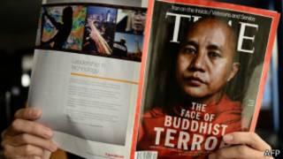 අශින් විරතු (Ashin Wirathu) in Time magazine