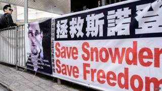 Biểu ngữ ủng hộ Snowden ở Hong Kong