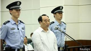 Lei Zhengfu en el juicio