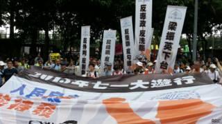 Cuộc biểu tình ở Hong Kong ngày 1/7 năm 2013