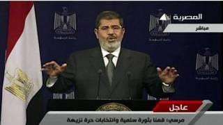 Rais wa Misri Mohammed Morsi