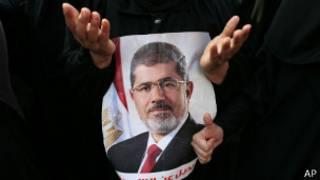 Сторонник Морси