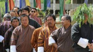 भूटान चुनाव