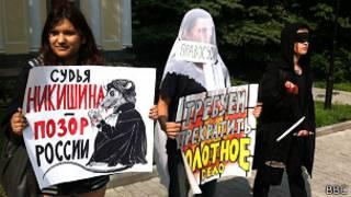 Активисты у здания Мосгорсуда