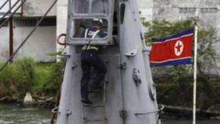 السفينة الكورية الشمالية
