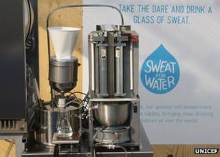 पसीना से पानी बनाने वाली मशीन