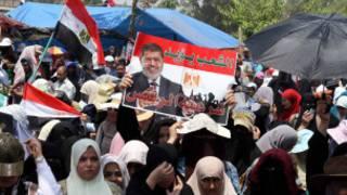 Zanga-zangar magoya bayan Mohammed Morsi