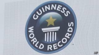 गिनीज़ बुक ऑफ वर्ल्ड रिकॉर्ड्स