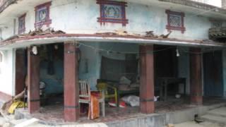 मीना देवी का घर