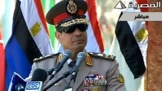 egypt_army_chief