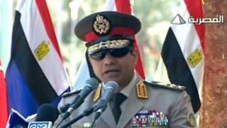 Janar  Abdul Fatah al-Sisi