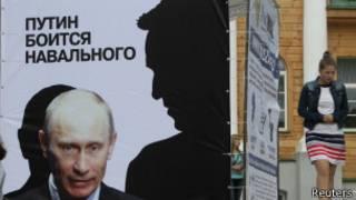 Плакат на стене дома в Кирове, где проходил суд над Алексеем Навальным